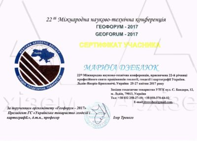 19-сертификат