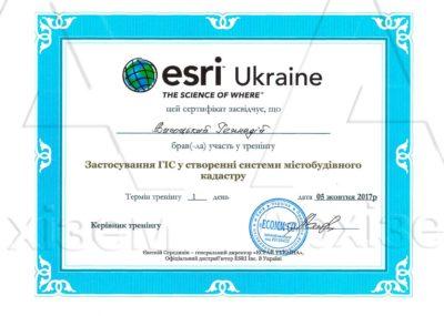 22-сертификат