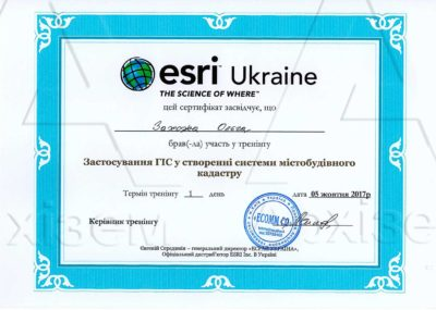 27-сертификат