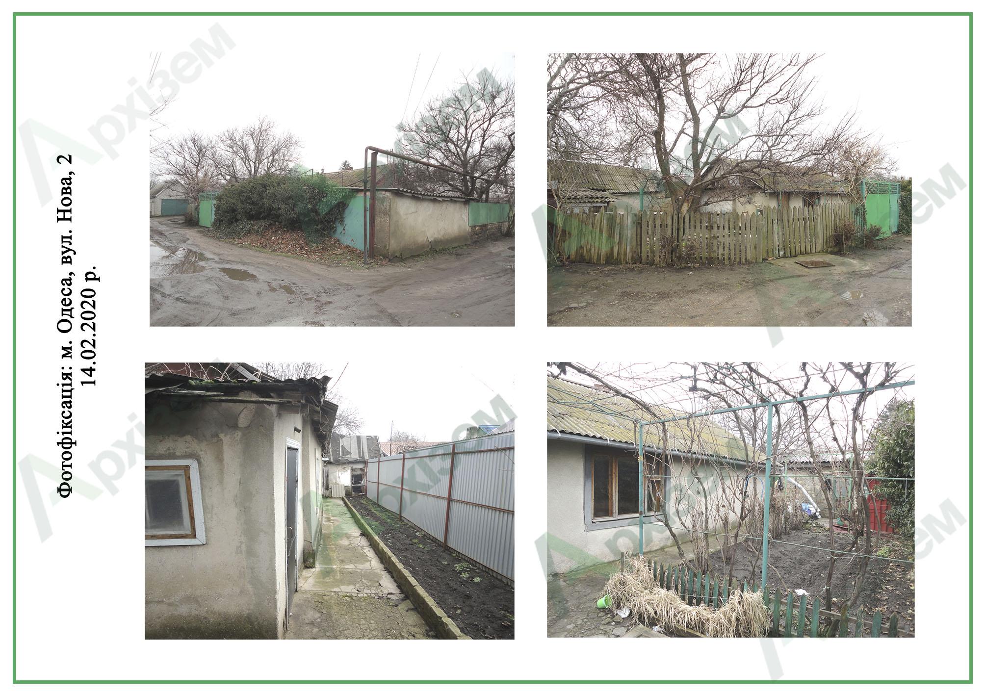 Приватизация земли в Одессе. Шаг первый – решение горсовета