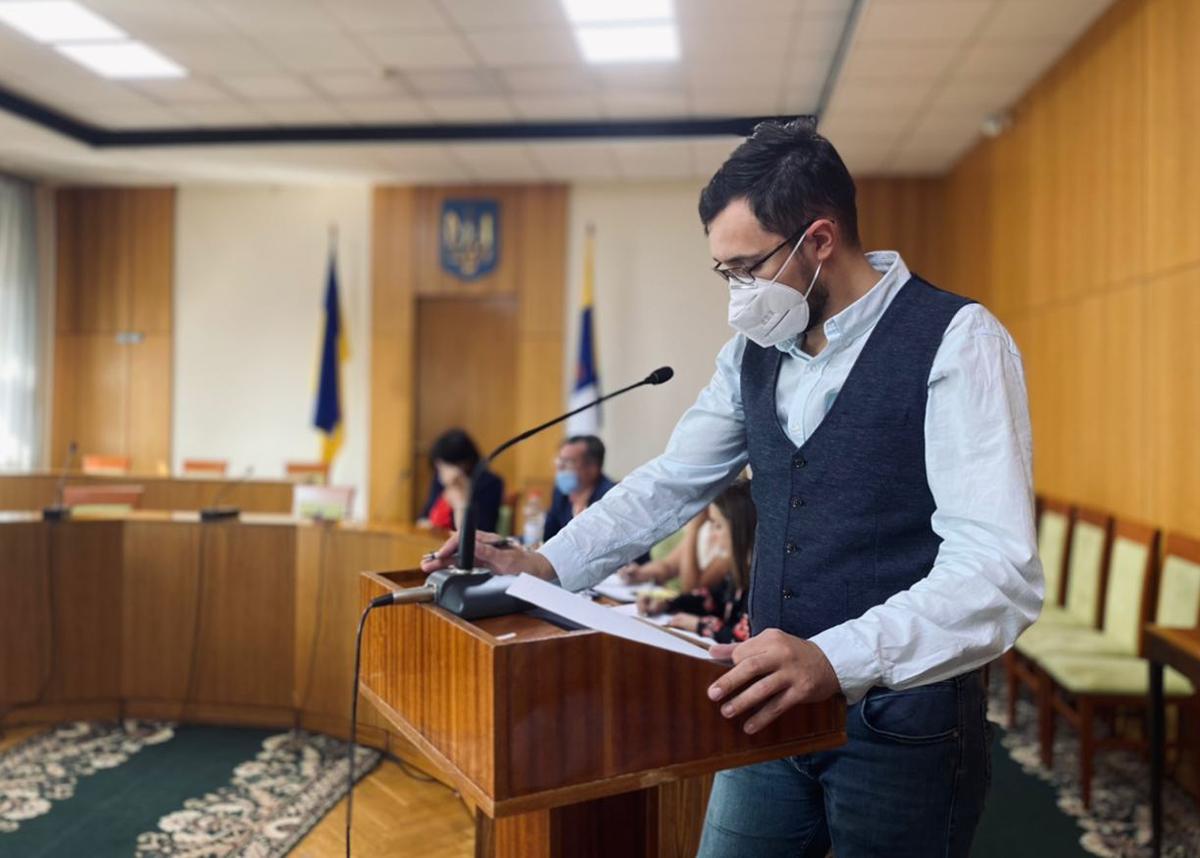 генплан Ярославка