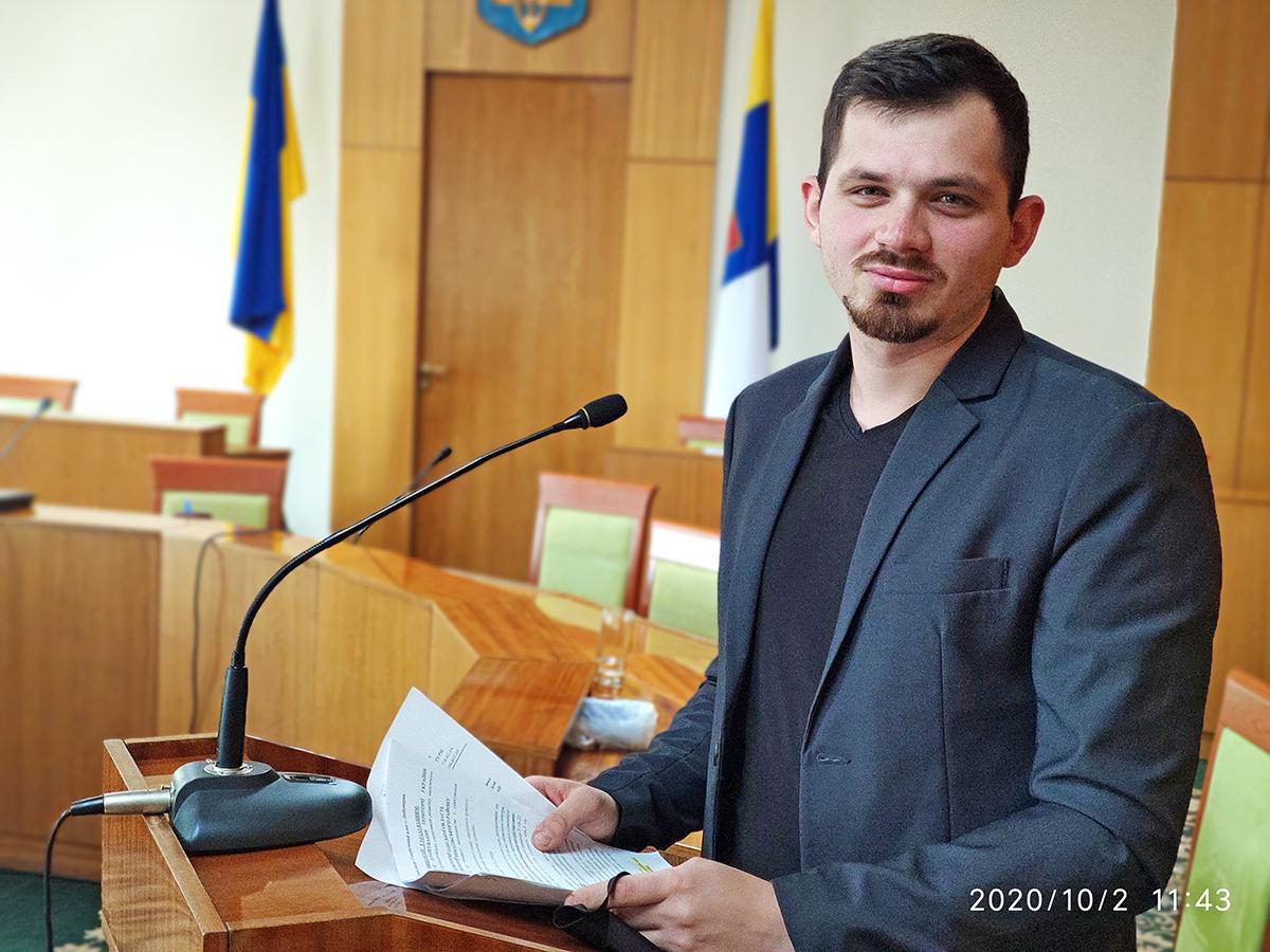генплан Любомирка