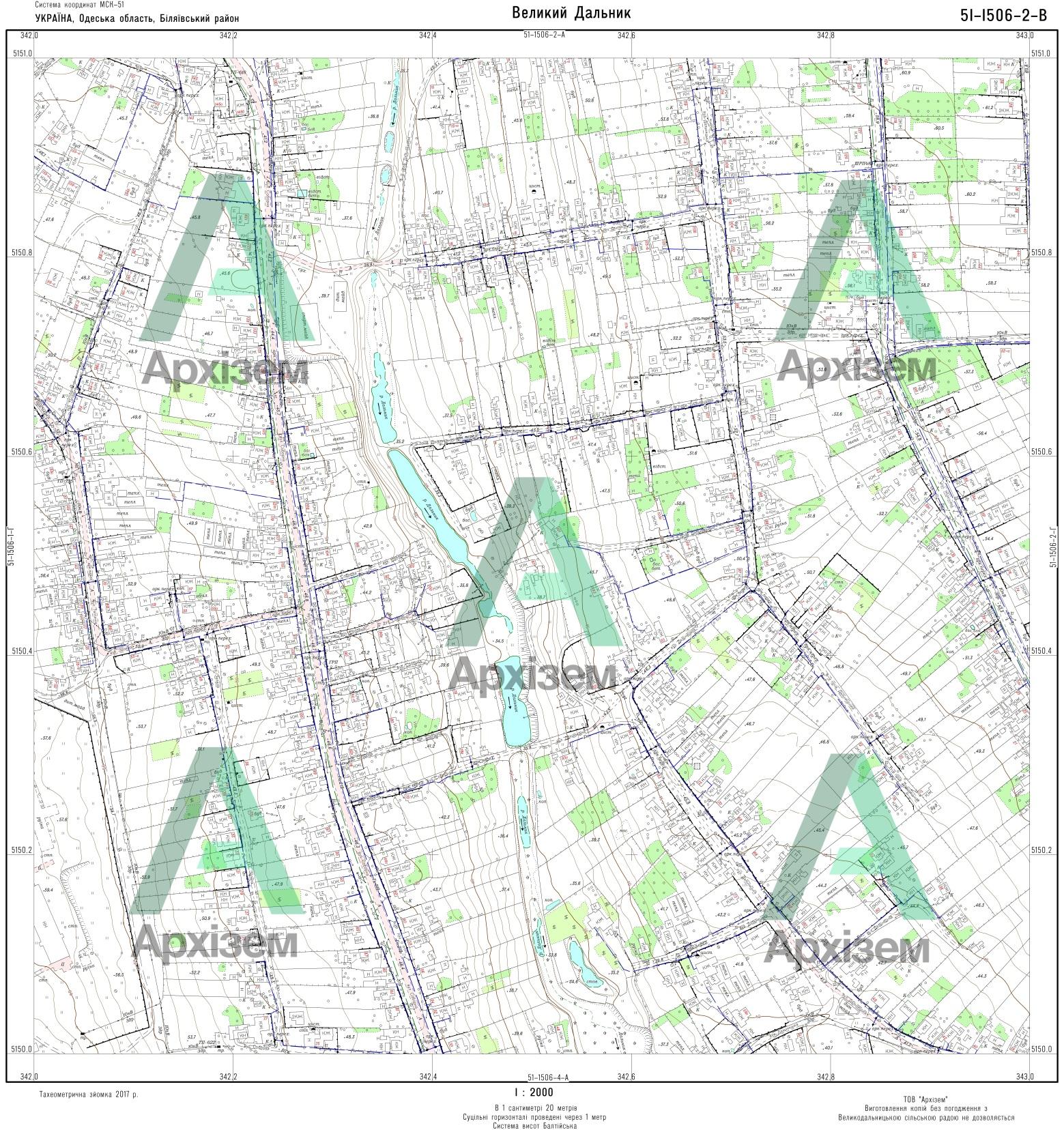 Номенклатурний лист топографічного плану М 1:2000 с. Великий Дальник