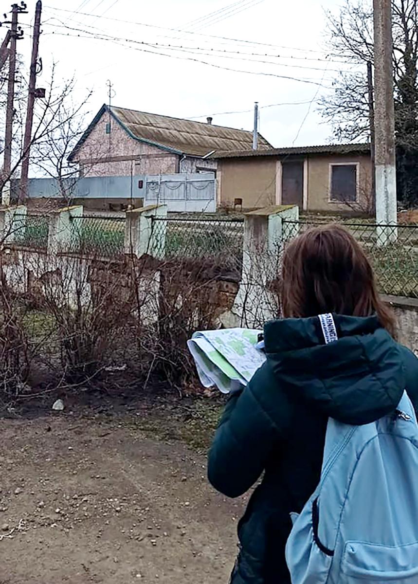 топо основа села Удобное