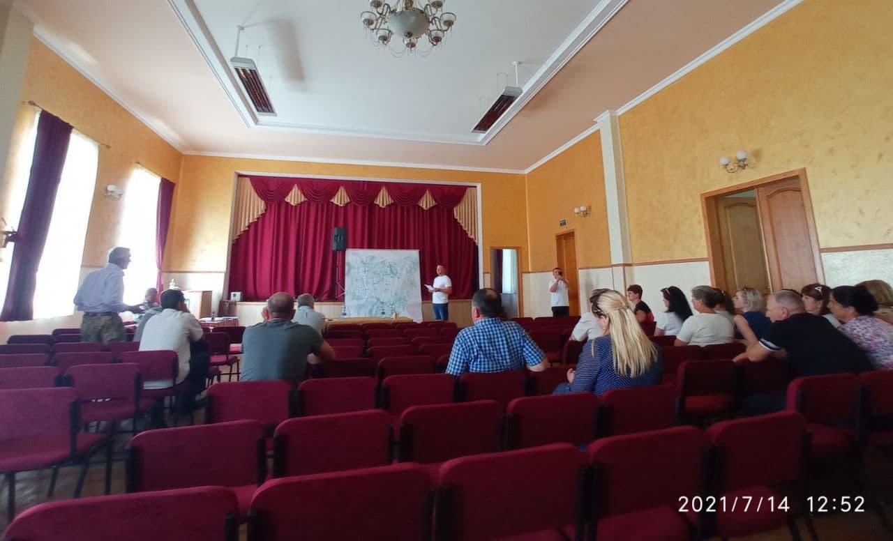 громадські слухання генплан Космач